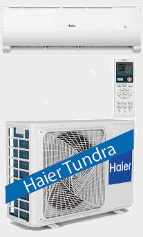 Haier Tundra airco 2,5kW